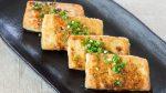 Pan-Fried Tofu recipe