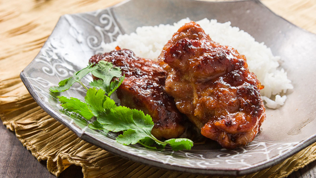 Honey Lemongrass Chicken recipe